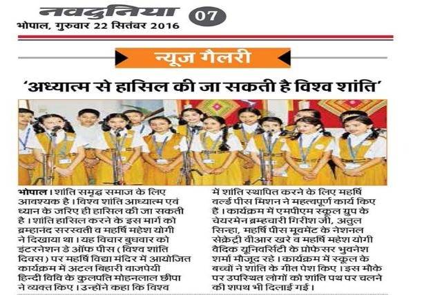 Newspaper Highlights of International Peace Day Celebration at Maharishi Vidya Mandir Ratanpur Bhopal under the auspices of Maharishi World Peace Movement. Brahmachari Girish Ji, The National President of MWPM emphasised on regular practising the technique of Transcendental Meditation which can be fruitful in establishing peace globally. He also released a Specific Vedic Passport.