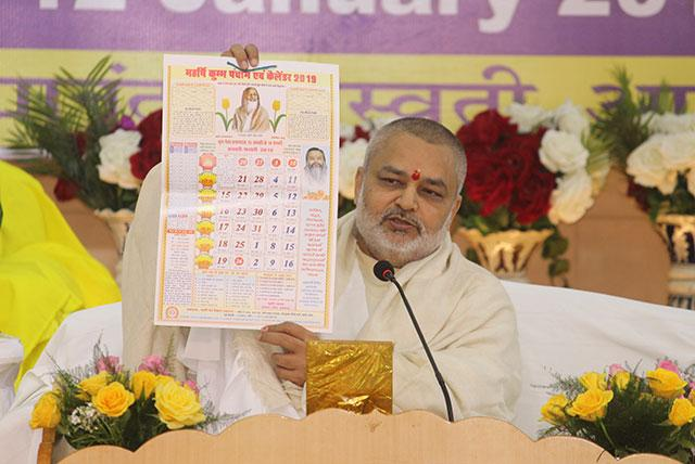 A special calendar dedicated to Kumbh celebration was designed and published by Maharishi Ved Vigyan Prakashan, the same was also released.