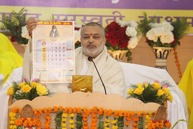 Maharishi Panchang and Calendar for 2019 was released during the Maharishi Gyan Yug Diwas Celebration 2019.