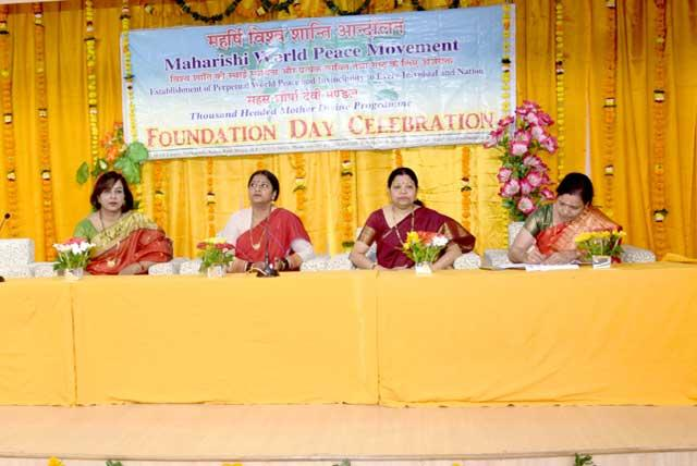 Sahasrasheersha Devi Mandal - female wing of Maharishi World Peace Movement celebrated its Foundation Day in a grand manner at Maharishi Vedic Sanskritik Kendra, Arera Colony, Bhopal on 03rd October 2019.  Smt.Breeze Tripathi, a certified career counselor for the National Career Services of Govt. of India and a social worker was the Chief Guest of the celebration. Ms. Ashwini Kumar was the judge for the competitions. The programme started with the introduction by anchor, followed by Guru Pujan and Lighting of lamp. All the Guests were welcomed with Tulsi plant and Momento. Smt. Reeta Prakasham, State President, SDM, MP Chapter spoke about Maharishi Ji's teachings and Maharishi World Peace Movement, Smt.Breeze Tripathi in her speech talked about women empowerment and their significance  in society. She further added she felt very honored and obliged to be part of this programme.